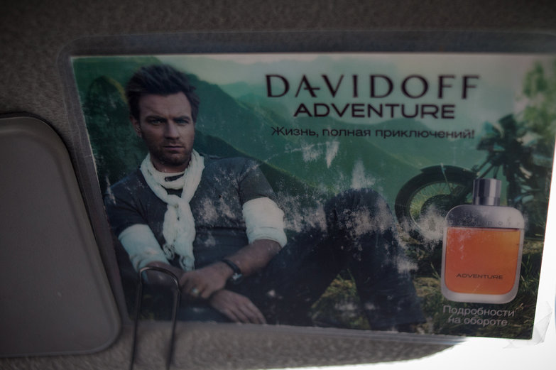 Ewan McGregor, Going Slowly Adventure Mascot